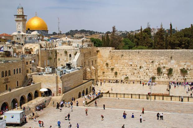 Hallado tesoro antiguo a los pies del Monte del Templo en Jerusalén