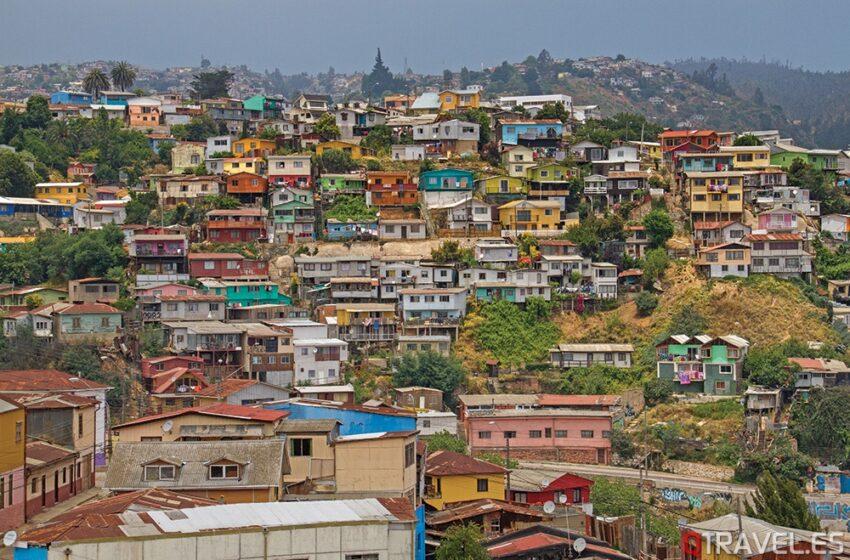 Descubre Chile: Valparaíso