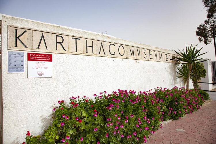 Museo Cartago