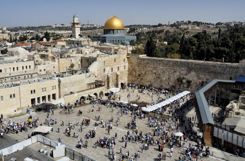 Descubriendo Jerusalém